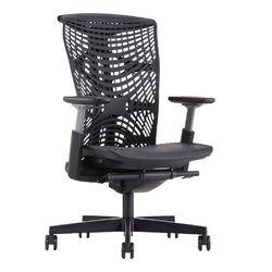 Ghế văn phòng cao cấp lưng nhựa dẻo Raina-TPE