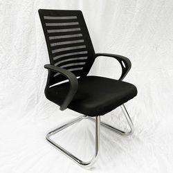 Ghế văn phòng chân quỳ lưng lưới màu đen HDMFW19Q