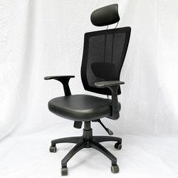 Ghế văn phòng cao cấpRS-102 GVPMT005