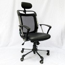 Ghế văn phòng cao cấp có tựa đầu RC-610