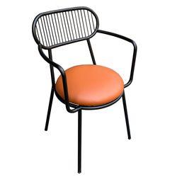 Ghế cafe có tay khung sắt sơn tĩnh điện GCF073